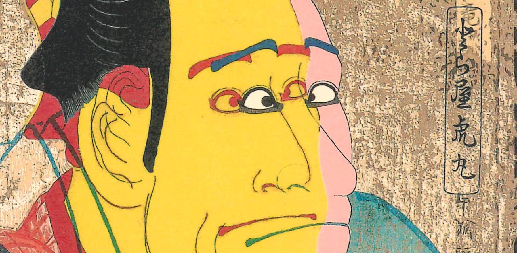 横尾忠則TADANORI YOKOO SLIP OFF SLIP WITH MASK PORTRAIT