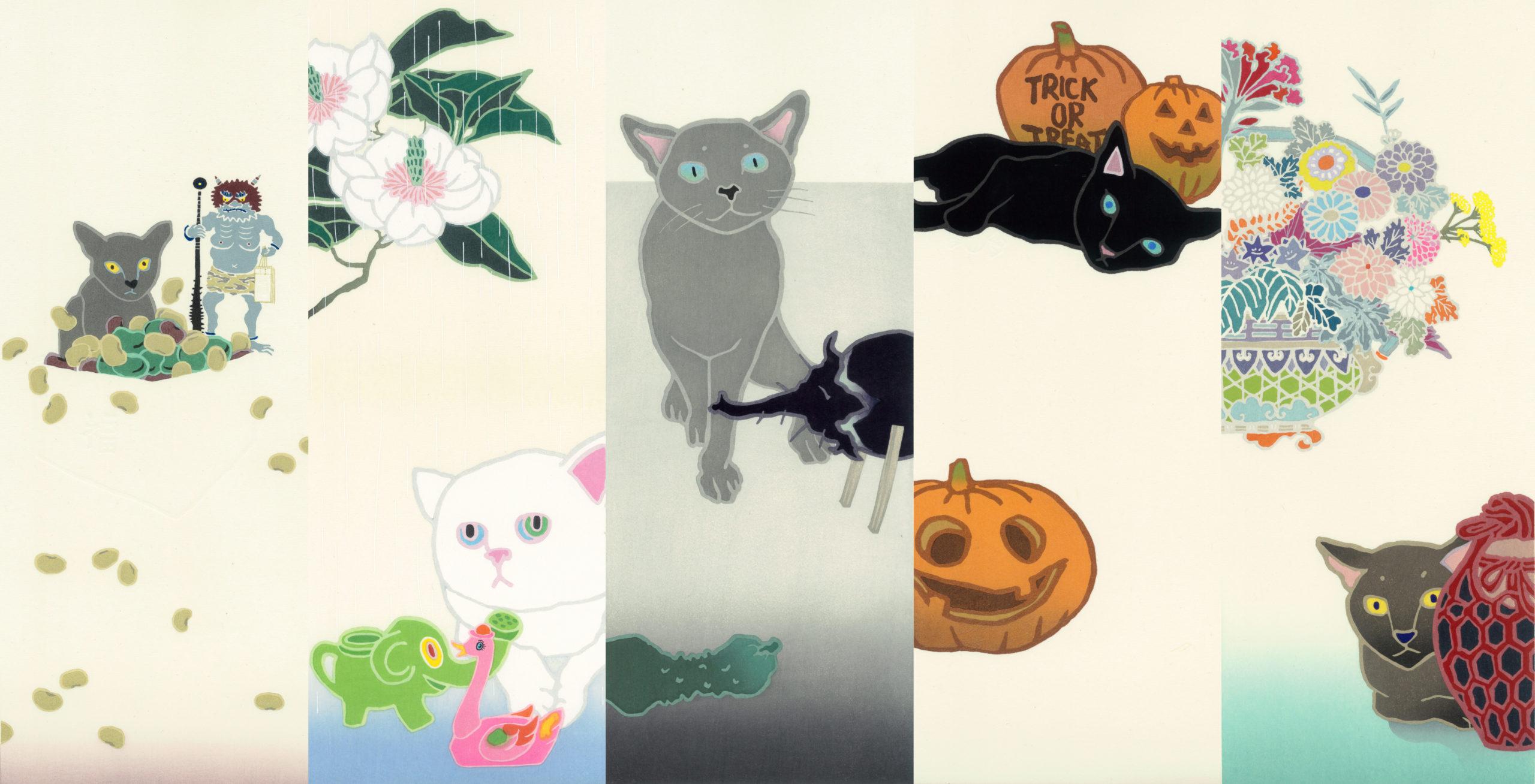 Mai MiyakeB-side Cat